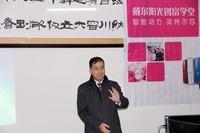 戴尔阳光创富学堂安徽安庆站图片报道