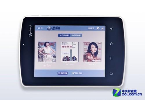 mirasol显示器主打 盛大联合高通光电推电子书新品