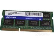 威刚 8GB DDR3 1333
