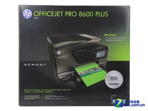 商务办公新选择 惠普商喷 8600Plus图赏