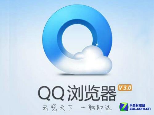安卓QQ浏览器3.0首创二维码语音控制