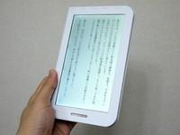 东芝BookPlace DB50彩屏电子书体验图赏