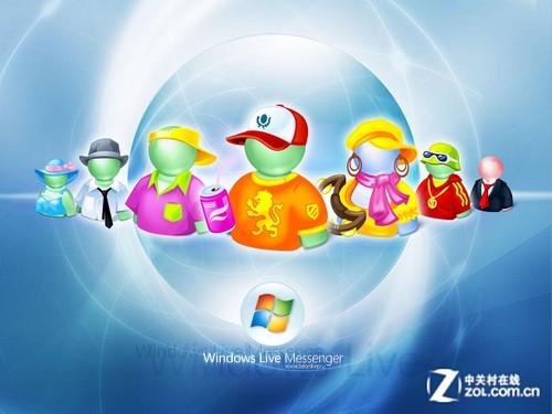 除了Windows还有啥?细数身边的微软产品(未)