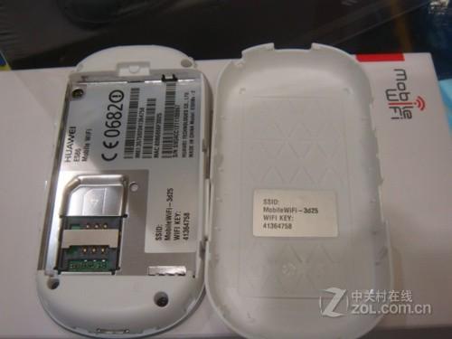 购机有大礼 华为E586 3G无线猫仅680元