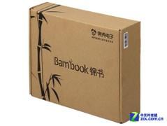 纤薄流畅之王 Bambook全键盘版二代评测