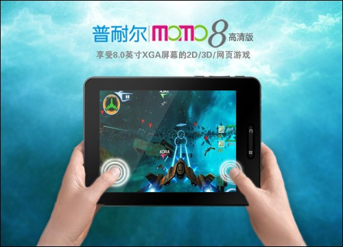 Ployer MOMO8 HD version Build-in 1024*728 high resolution screen 8 inch Android 4.0 Tablet PC