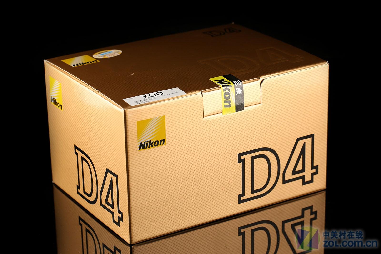 包装 包装设计 设计 箱子 1600_1067