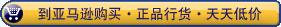 3G+WIFI+有线上网 欧恩N7T亚马逊售1099元