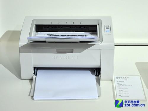 三星小型无线黑白激光打印机ml-2166w