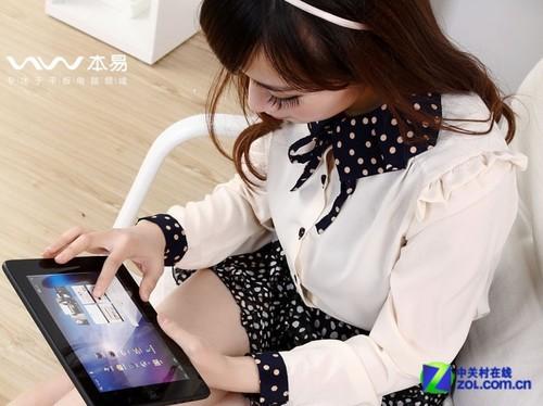 搭载安卓4.0系统 本易M8国内全面上市
