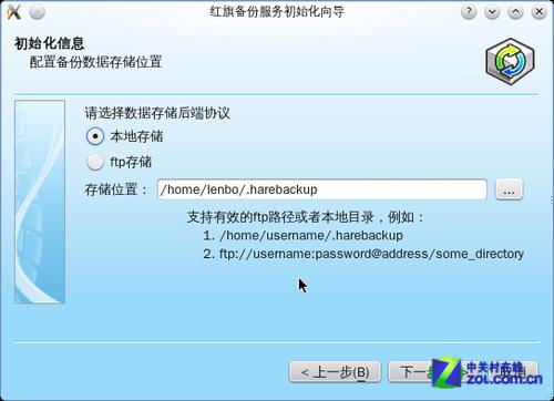 比Win8还简单?体验最体贴国人的Qomo 3.1