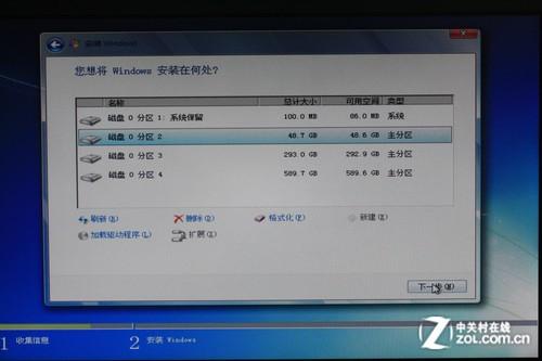 新硬盘Z77实战 下载安装激活三部曲