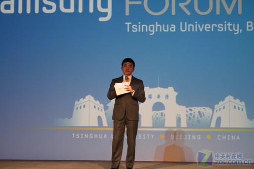 2012中国三星论坛 笔记本新品展示