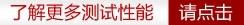 网购直击 联想Y480京东商城到货热销
