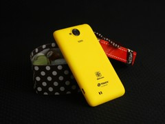 天语 W806 黄色 背面图