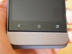 One系列中端宠儿 HTC One V惊喜超值价