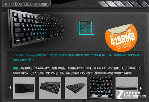 CHERRY MX-BOARD2.0������ᾩ���׷�