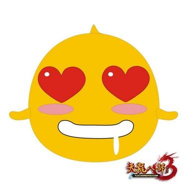如果说小黄脸儿是qq表情的代言人,那么蛋蛋鸡就是所有天龙玩家心中