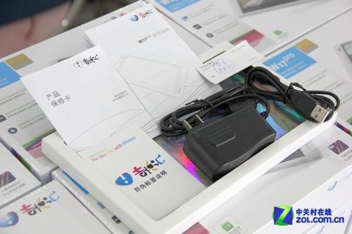 魔蝎双核威武 蓝魔W17pro全国到货售699元