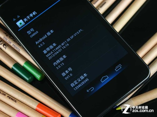 国产Android4.0 4.3吋双卡金立GN868图赏