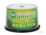 紫光拖机真彩可打印系列DVD-R 16速 4.7G(50片桶装)