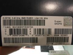 新架构全能四核新宠 i5-3570K售1500元