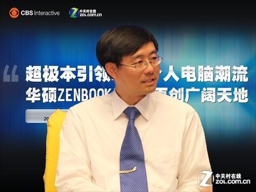 华硕许先越:ZENBOOK北美市场份额第一