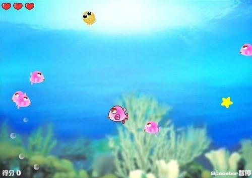 大鱼和小鱼的海底世界