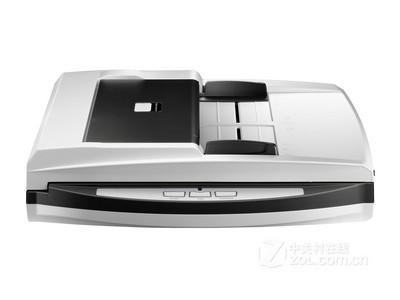 安全可靠 方正 Z40D广东低价促销2799元