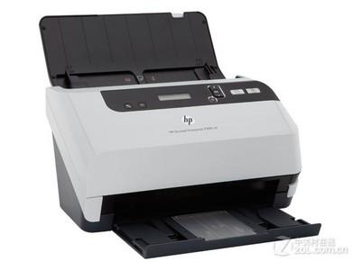 HP 7000 s2 行货保障,渠道批发,在线购买,货到付款,多多优惠,