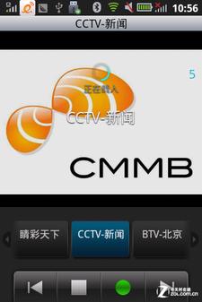 免费看电视TD-SCDMA网安卓 酷派8026评测