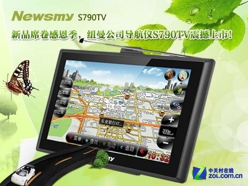 CMMB电视 纽曼S790TV车载导航仪简评