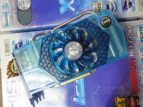 冷酷外表 火爆核心 HIS7750冰立方售899