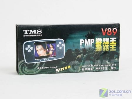 TMS V89包装盒