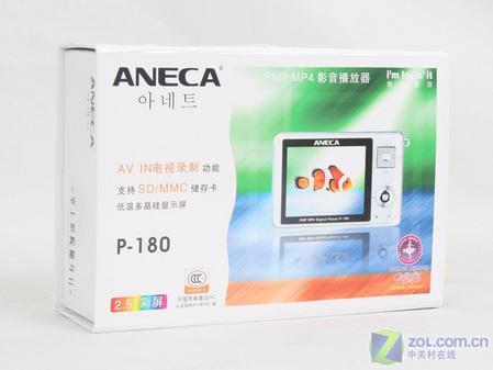 ANECA P-180包装盒