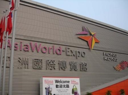 亚洲国际博览馆_亚洲国际博览馆外观图