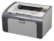 """HP P1106   """"北京联创办公""""(渠道批发)惠普激光打印机行货保障 送货上门  免运费 含税带票 售后无忧 轻松打印。"""