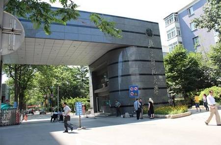 纽曼平板杯 工业设计大赛空降北京师范大学