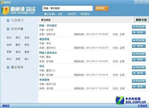 6.19佳软推荐: