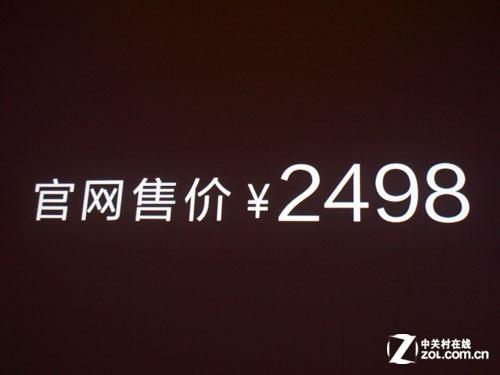 售价2498元 OPPO Finder本月18日网络预售