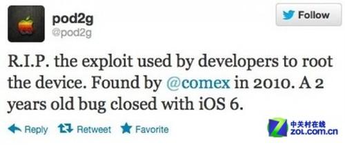iOS 6越狱无头绪 苹果或下决心整治越狱