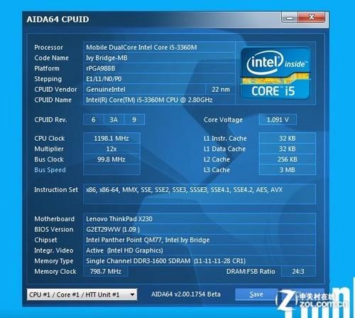 经典键盘遭弃 后ThinkPad时代X230评测