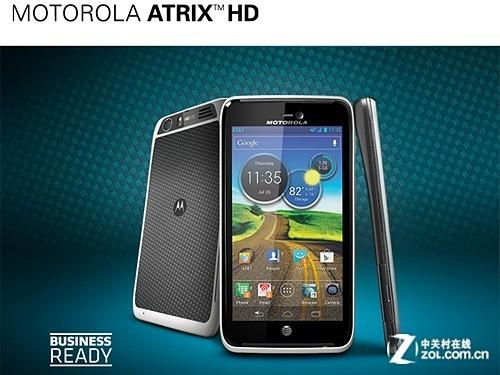 摩托Atrix HD亮相官网 4.5吋/双核/800万