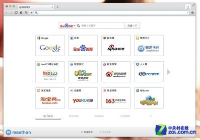 傲游浏览器Mac 1.0测试版发布
