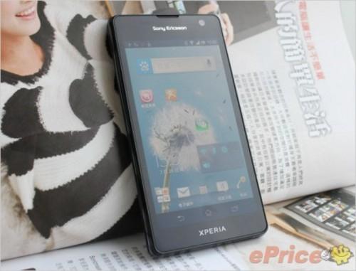 中端市场发力 索尼Xperia GX/SX本月发售
