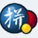 8.17佳软推荐: