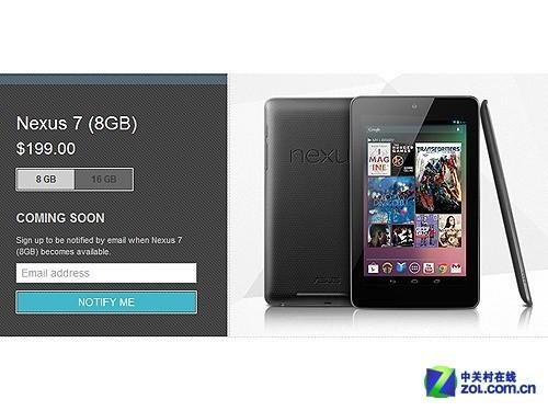 7�即笳� 谷歌Nexus7脱销三星Tab2更优惠