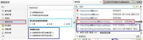 傲游浏览器智能地址栏:一框多能 上网加速