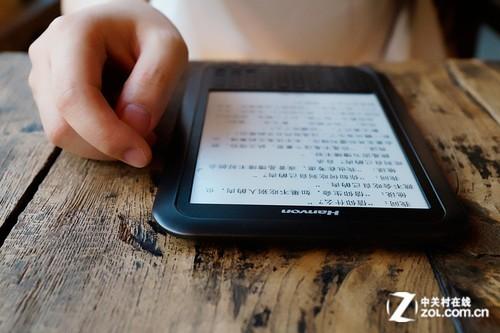 """午后阳光 汉王电纸书""""黄金屋""""高清图赏"""