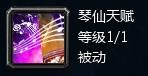 2.5D修魔网游《修魔》职业技能介绍